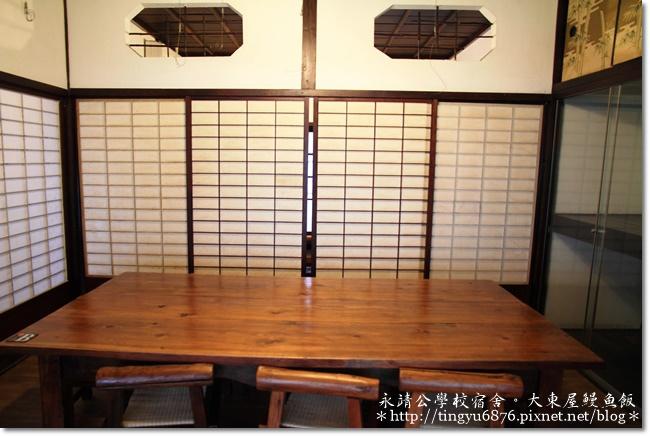 彰化大東屋鰻魚飯23.JPG
