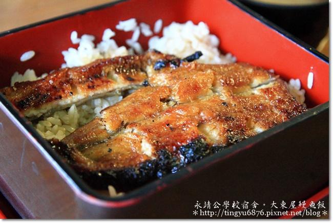 彰化大東屋鰻魚飯26.JPG