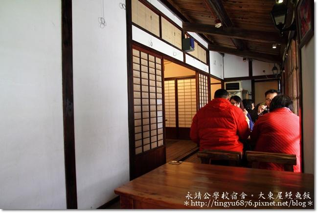 彰化大東屋鰻魚飯31.JPG