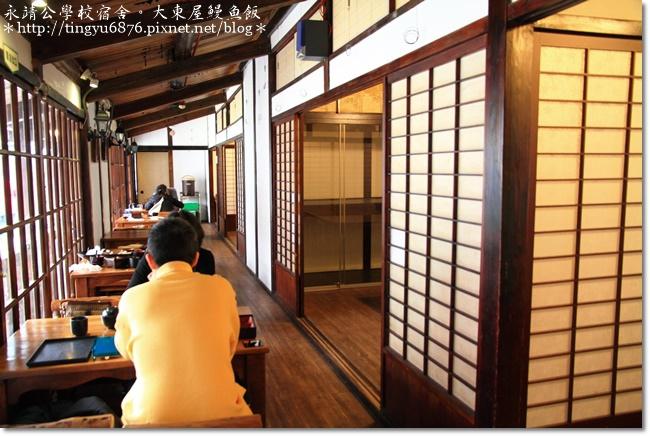 彰化大東屋鰻魚飯35.JPG