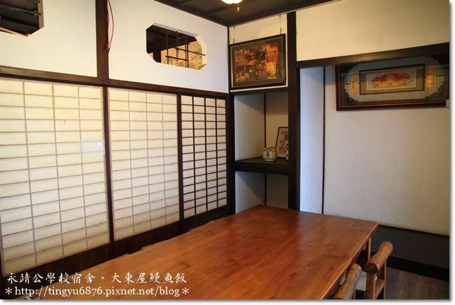 彰化大東屋鰻魚飯36.JPG