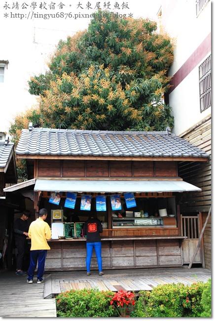 彰化大東屋鰻魚飯37.JPG