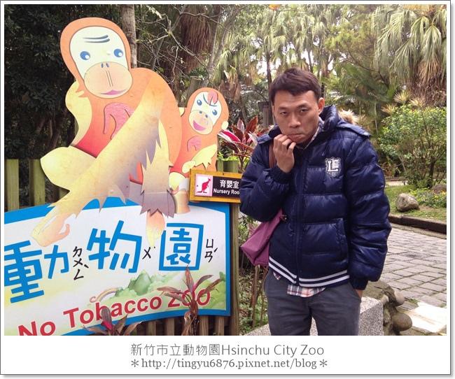 新竹市立動物園01.JPG