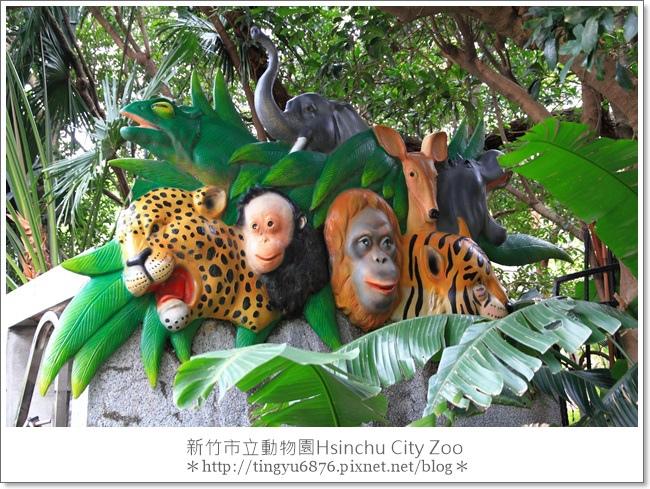 新竹市立動物園07.JPG