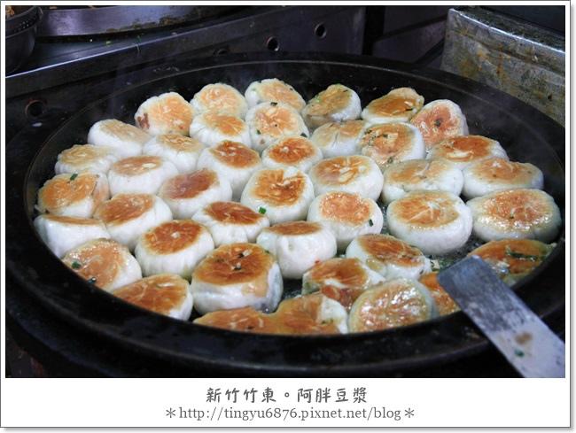 阿胖豆漿 12.JPG