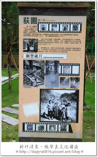 張學良故居遺址10.JPG