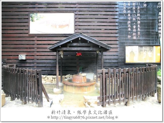 張學良故居遺址20.JPG