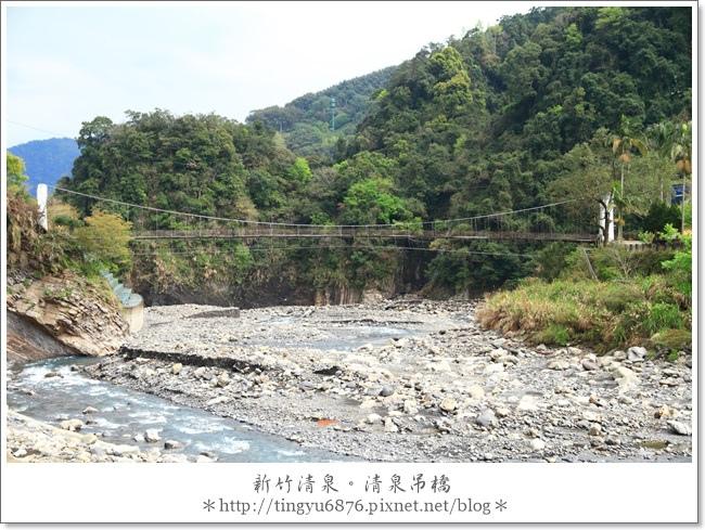 清泉吊橋02.JPG