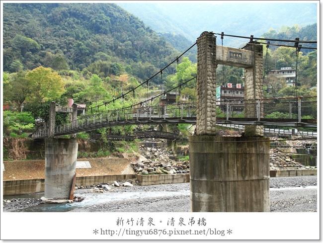 清泉吊橋06.JPG