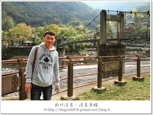 清泉吊橋07.JPG
