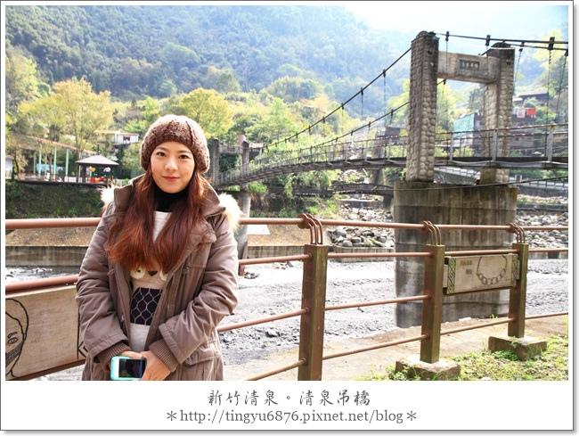 清泉吊橋08.JPG