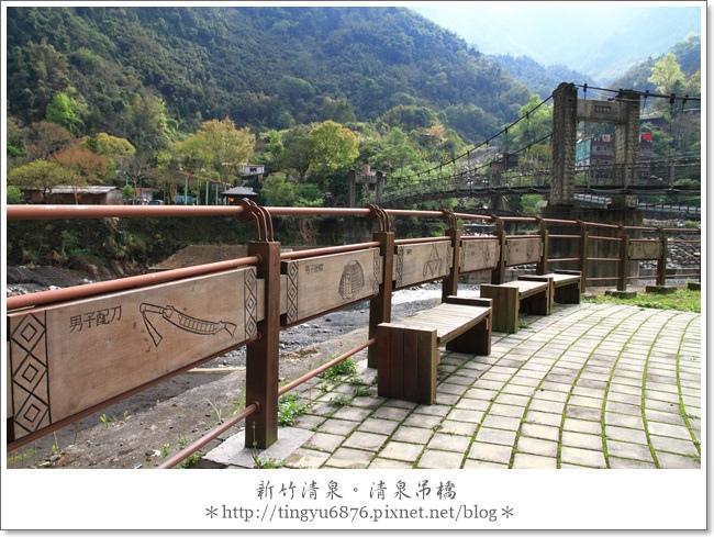 清泉吊橋09.JPG