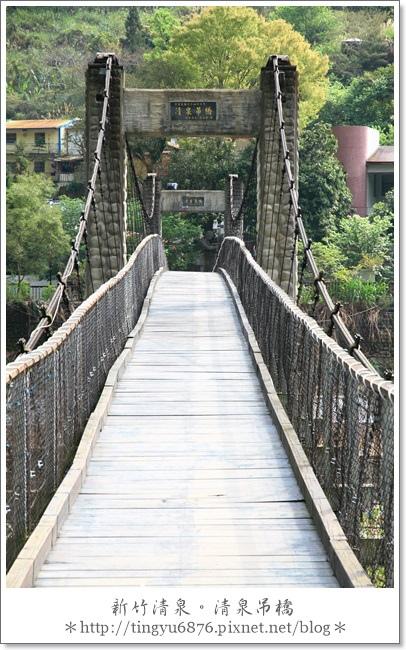 清泉吊橋10.JPG