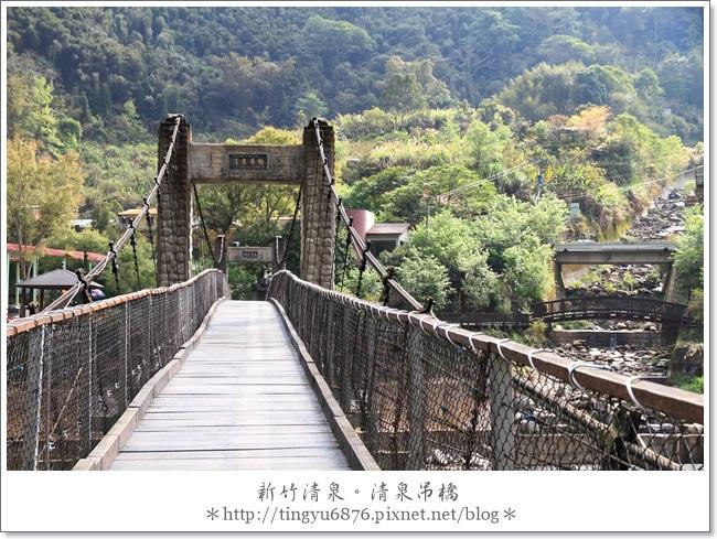清泉吊橋13.JPG