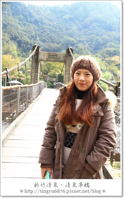 清泉吊橋14.JPG