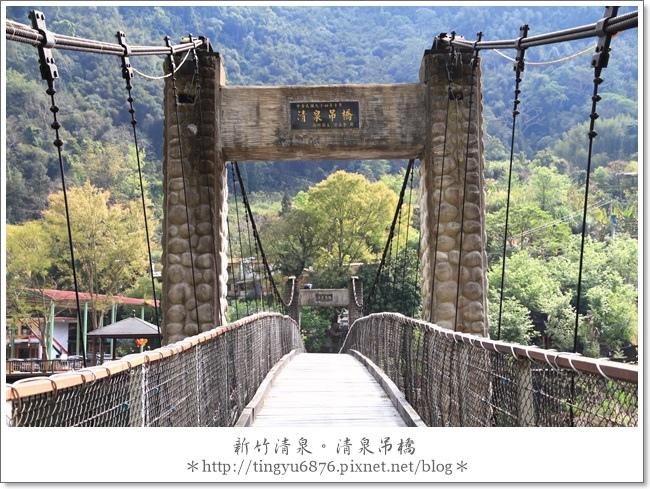 清泉吊橋15.JPG