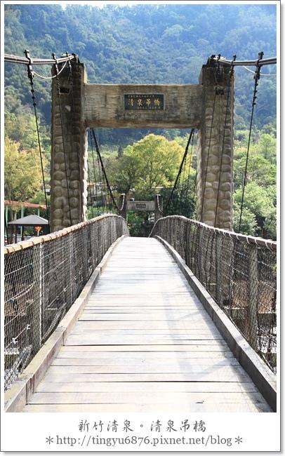 清泉吊橋16.JPG