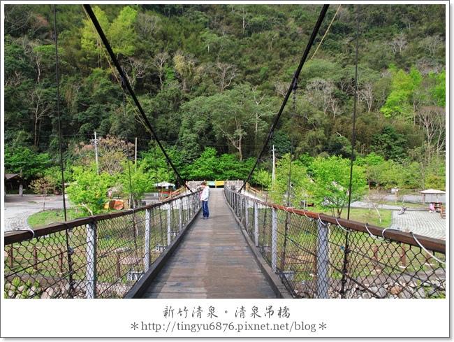 清泉吊橋17.JPG