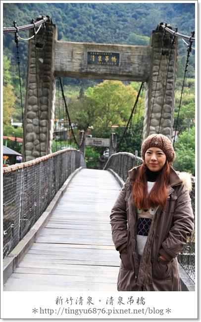 清泉吊橋18.JPG