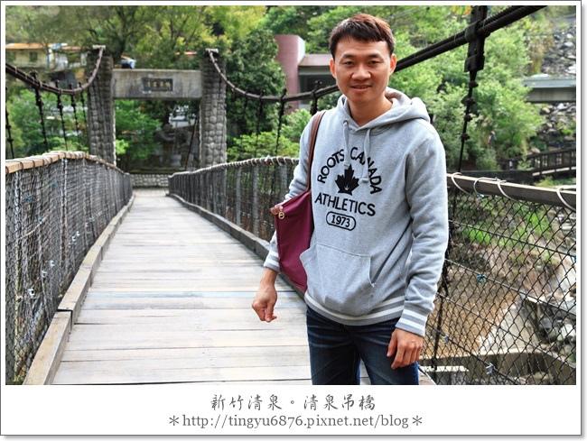 清泉吊橋20.JPG