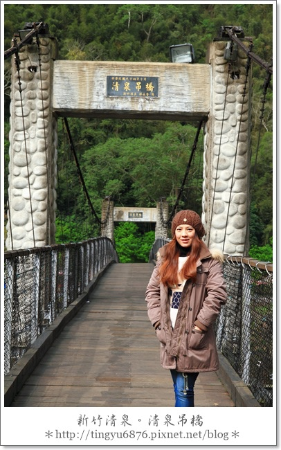 清泉吊橋23.JPG