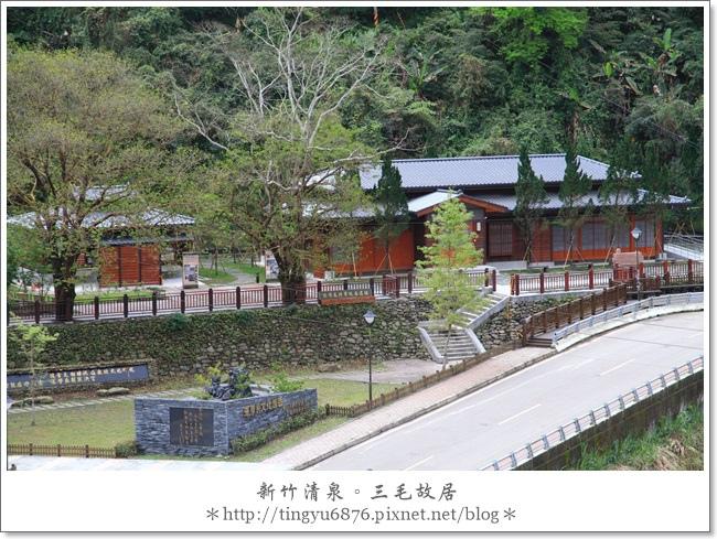 三毛故居33.JPG