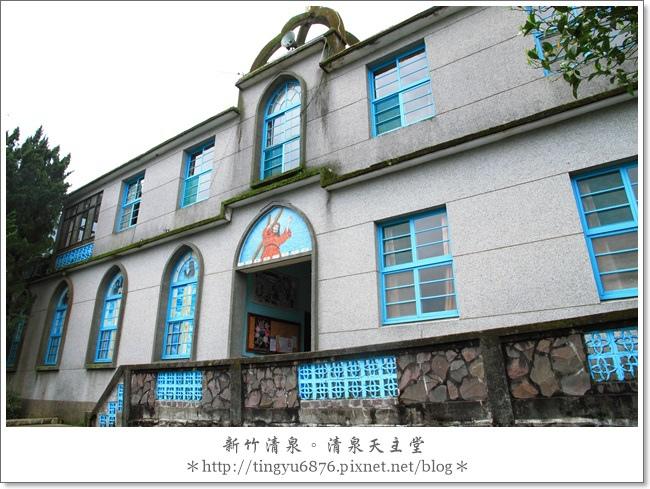 清泉天主堂07.JPG