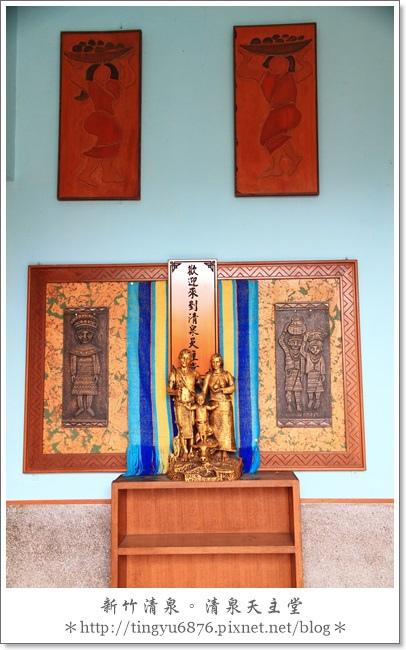 清泉天主堂13.JPG