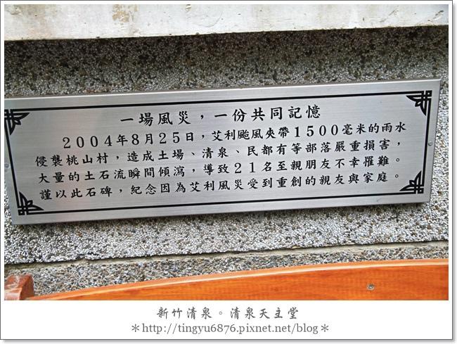 清泉天主堂45.JPG