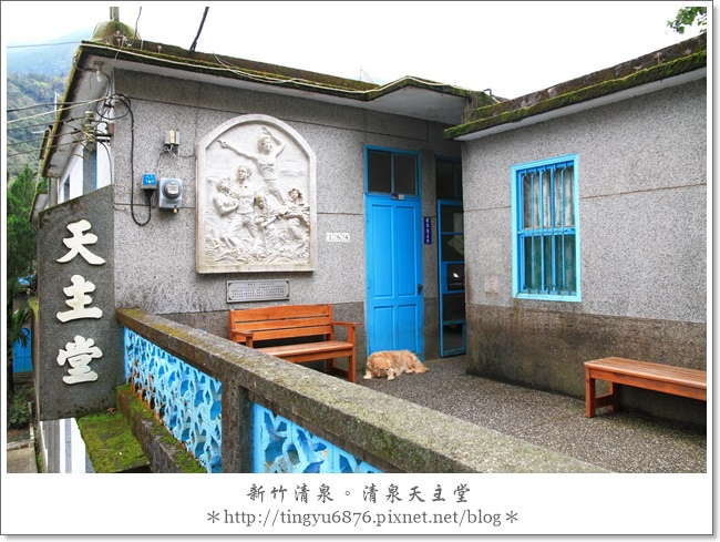 清泉天主堂46.JPG