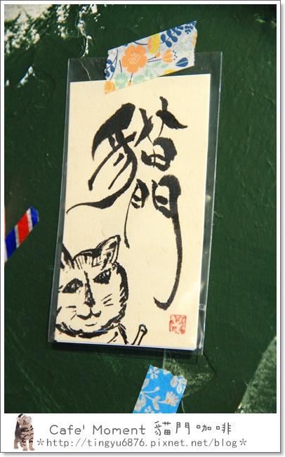 貓門64.JPG