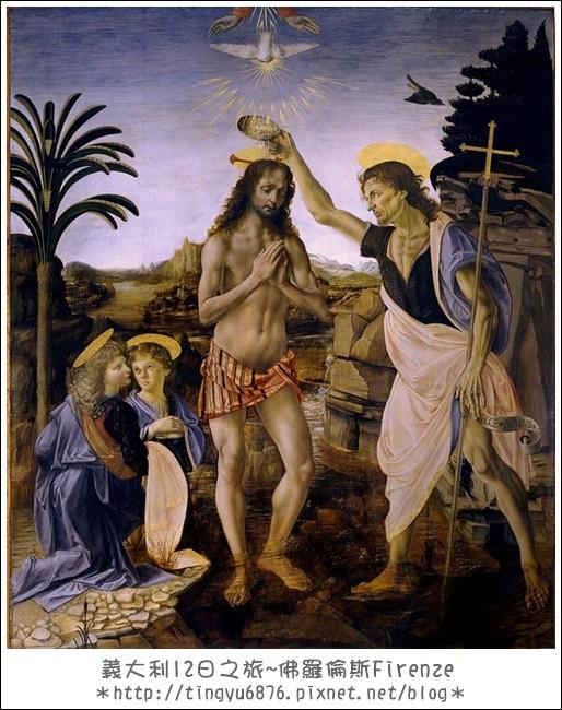 達文西-耶穌洗禮 .jpg