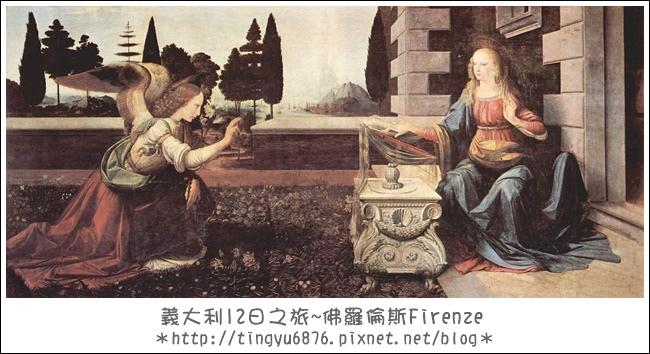 達文西-聖母領報.jpg