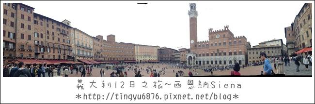 義大利-西恩納178.JPG