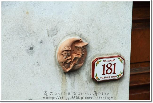 義大利-比薩09.JPG