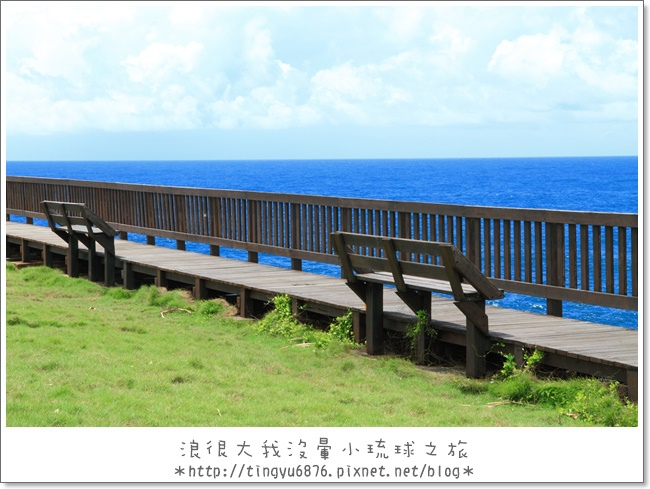 小琉球98.JPG