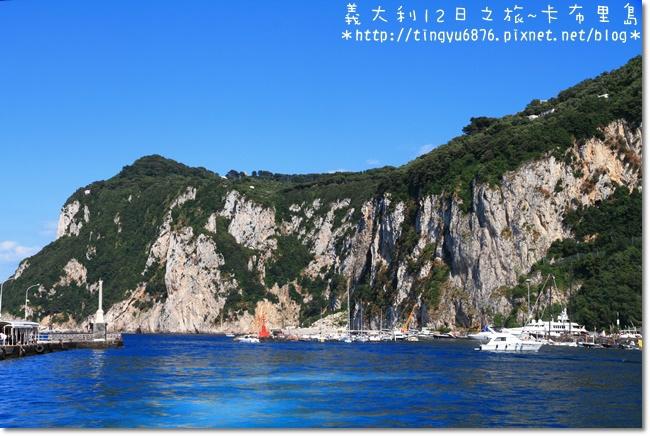 義大利-卡布里島13.JPG