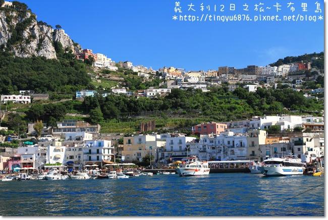 義大利-卡布里島18.JPG