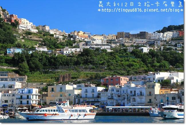 義大利-卡布里島25.JPG