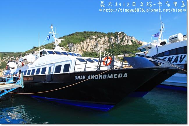 義大利-卡布里島27.JPG