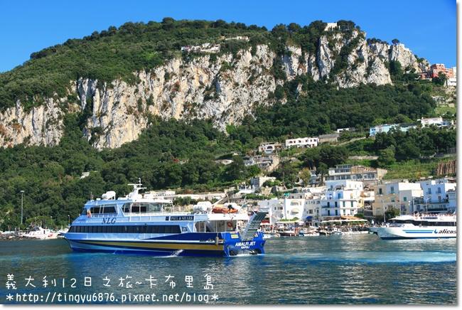 義大利-卡布里島32.JPG