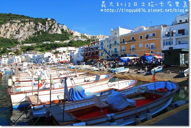 義大利-卡布里島41.JPG