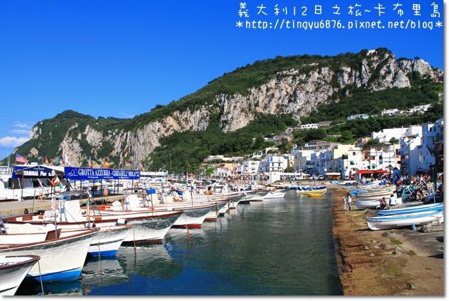 義大利-卡布里島47.JPG