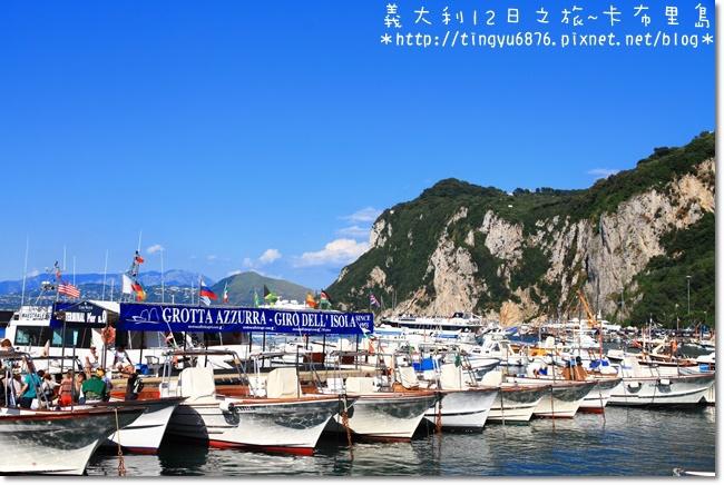 義大利-卡布里島52.JPG