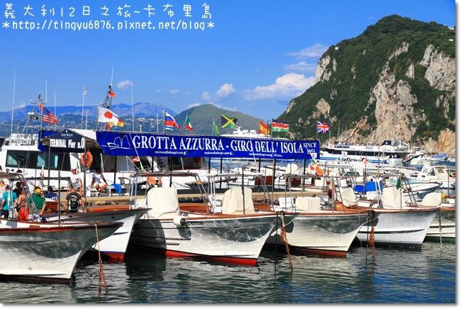 義大利-卡布里島53.JPG