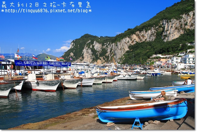 義大利-卡布里島54.JPG