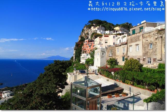 義大利-卡布里島104.JPG