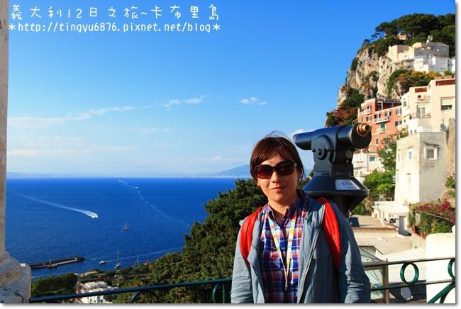 義大利-卡布里島110.JPG