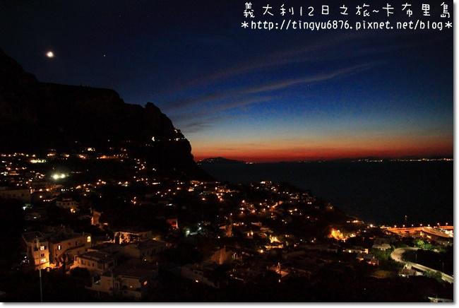 義大利-卡布里島170.JPG