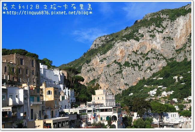 義大利-卡布里島221.JPG